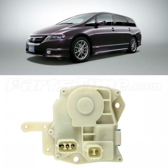 For 1999 2004 honda odyssey front driver left hand lh side for 05 honda accord door lock actuator